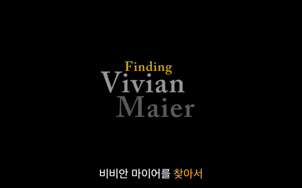 Finding.Vivian.Maier.2013.1080p.BluRay.x264.YIFY.mp4 - 00.01.51.110