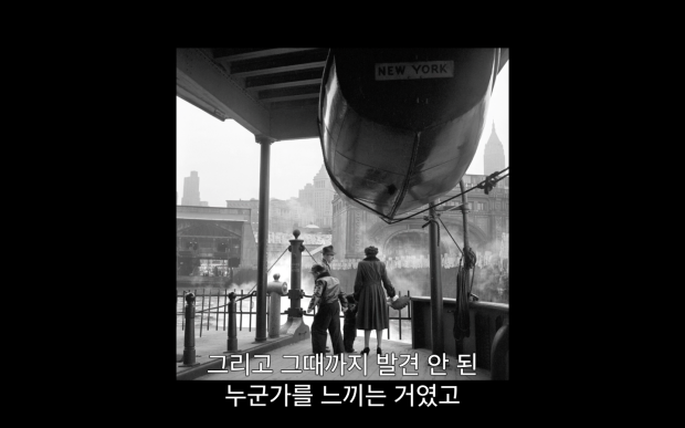 Finding.Vivian.Maier.2013.1080p.BluRay.x264.YIFY.mp4 - 00.10.55.237