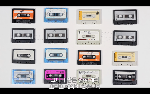 Finding.Vivian.Maier.2013.1080p.BluRay.x264.YIFY.mp4 - 00.14.57.229