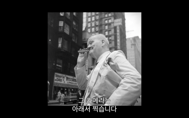 Finding.Vivian.Maier.2013.1080p.BluRay.x264.YIFY.mp4 - 00.19.01.473