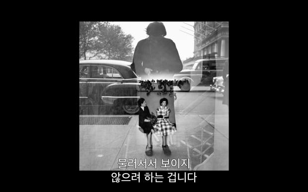 Finding.Vivian.Maier.2013.1080p.BluRay.x264.YIFY.mp4 - 00.19.55.485