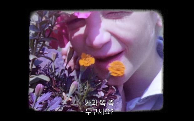 Finding.Vivian.Maier.2013.1080p.BluRay.x264.YIFY.mp4 - 00.25.00.540
