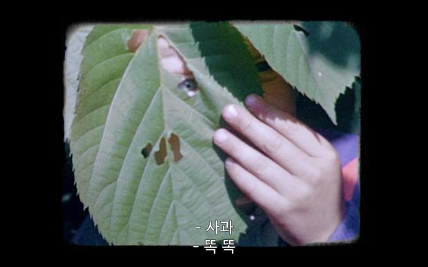 Finding.Vivian.Maier.2013.1080p.BluRay.x264.YIFY.mp4 - 00.25.03.919