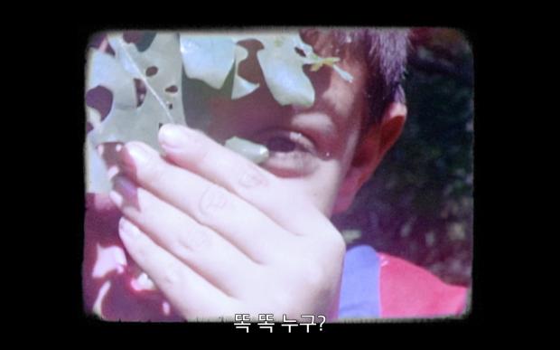 Finding.Vivian.Maier.2013.1080p.BluRay.x264.YIFY.mp4 - 00.25.09.424