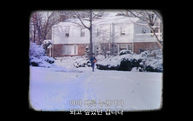 Finding.Vivian.Maier.2013.1080p.BluRay.x264.YIFY.mp4 - 00.34.23.603