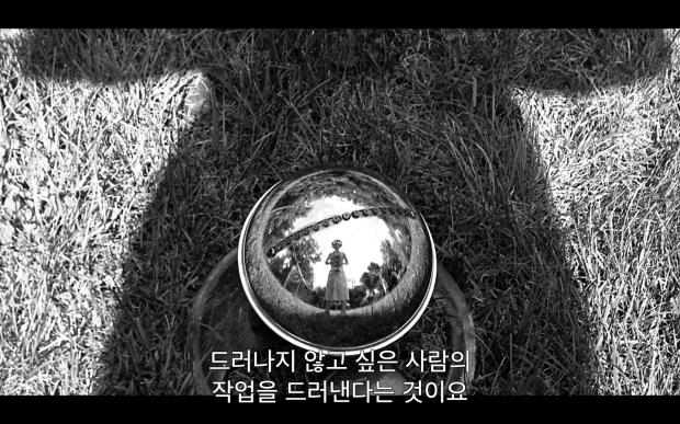 Finding.Vivian.Maier.2013.1080p.BluRay.x264.YIFY.mp4 - 00.37.49.850