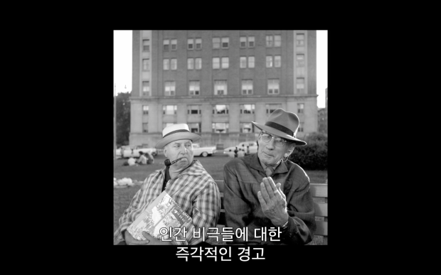 Finding.Vivian.Maier.2013.1080p.BluRay.x264.YIFY.mp4 - 01.16.05.352